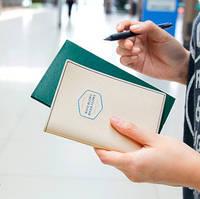 Обкладинки для паспорта: одягніть оригінально свої документи