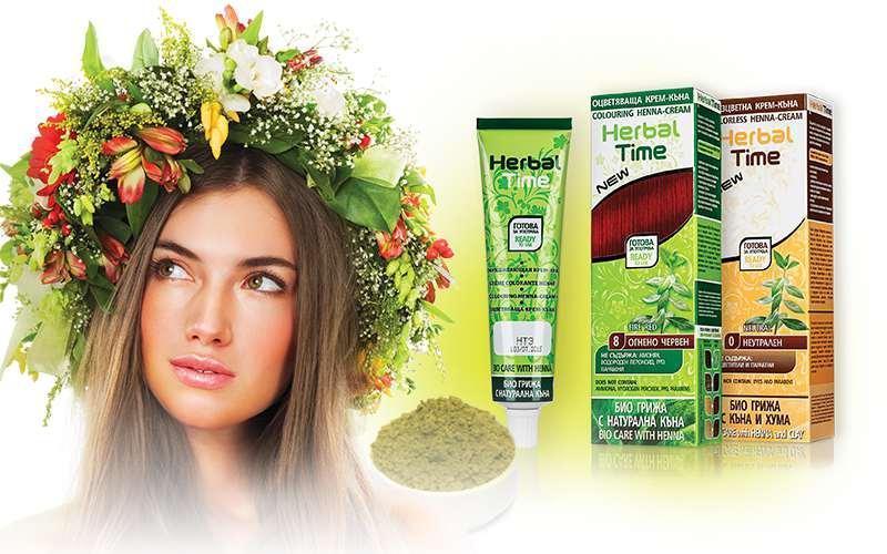 Интернет магазин болгарская косметика купить в