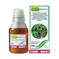 Дуал Голд 960 EC почвенный гербицид для борьбы с двудольными сорняками 100 мл
