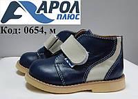 Профилактические ботинки для мальчика без утеплителя (23,24 р.), фото 1
