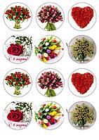 Любовь это... 132 Вафельная картинка