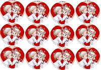 Любовь 134 Вафельная картинка