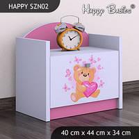 Прикроватная тумбочка Happy SZN 02