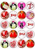Любовь 140 Вафельная картинка