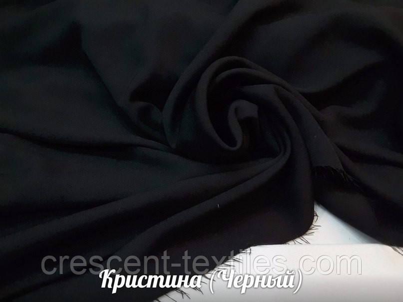 Кристина (Черный)