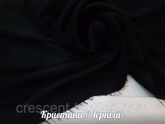 Кристина (Черный), фото 2