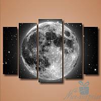 Модульнакая картина Полиптих Луна из 5 фрагментов