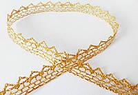 Кружево люрекс   золото  13мм  зубчик