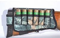 Патронташ на приклад на 6 патронів Преміум колір 6