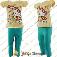 Костюмы Hello Kitty с бриджами для девочек от 1 до 5 лет Турция (4278-3)