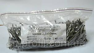 Гвозди строительные 2,5 * 50 мм фасовка 1 кг, фото 2