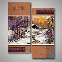 Модульная картина Зимняя деревня Диптих из 2 фрагментов, фото 1