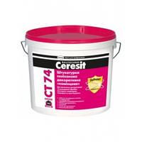Декоративная силиконовая штукатурка Ceresit CT-74,2,5мм,барашек