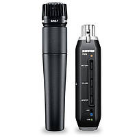 Микрофон Shure SM57+X2u USB Digital Bundle (SM57X2u)