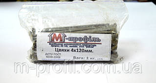 Гвозди строительные 4,0 * 120 мм фасовка 1 кг