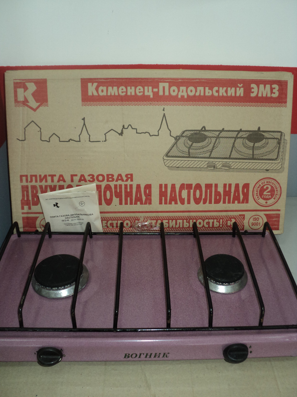 Настільна газова плита-таганок Вогник ПГ2-Н 2 конфорки