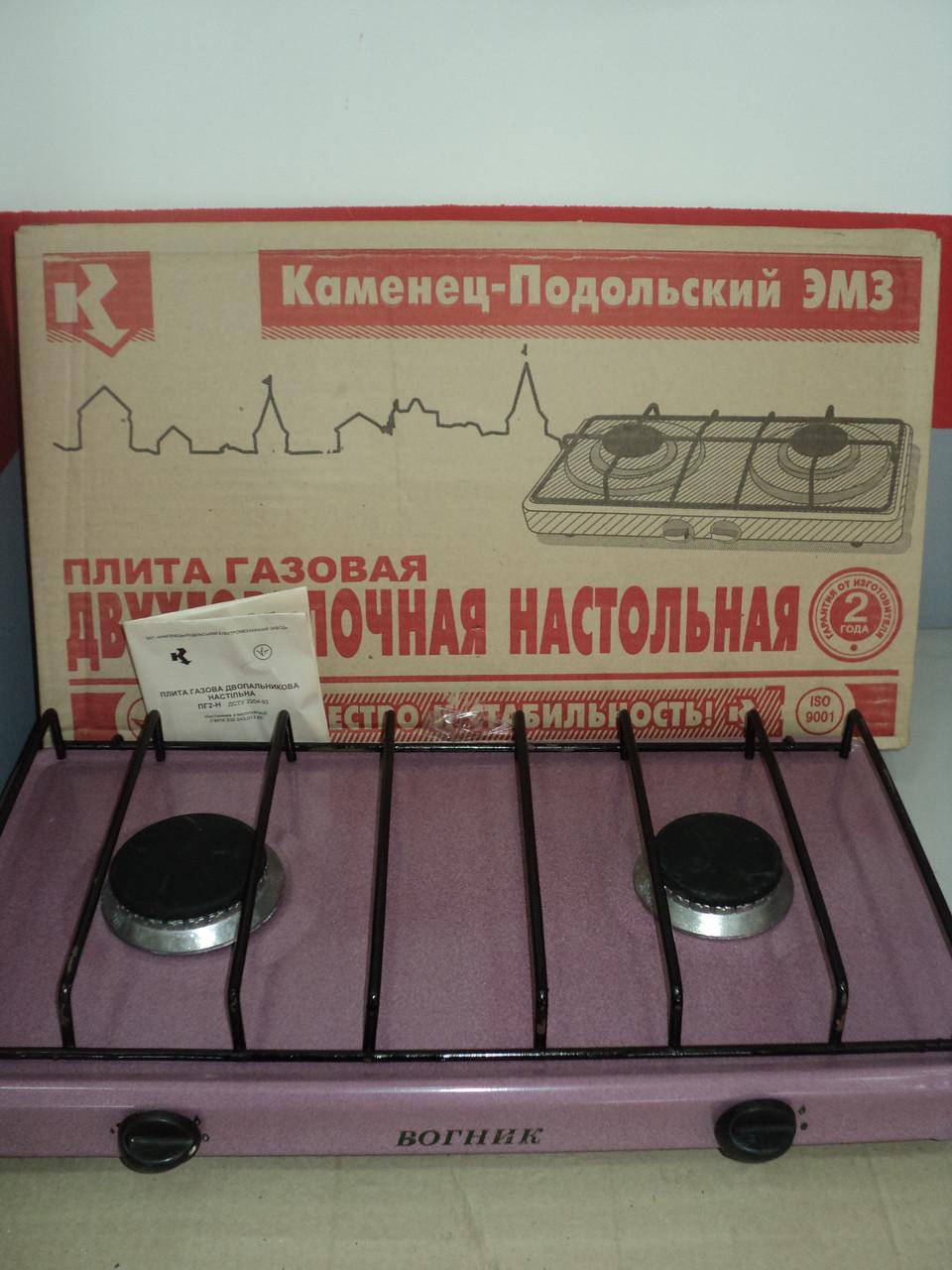 Настольная газовая плита-таганок Вогник ПГ2-Н 2 конфорки