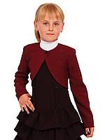 Болеро детское школьное М-940  рост 98-158 бордовое, фото 1