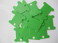 Шпули пластиковые для мулине (250 шт). Цвет - салатовый, фото 1
