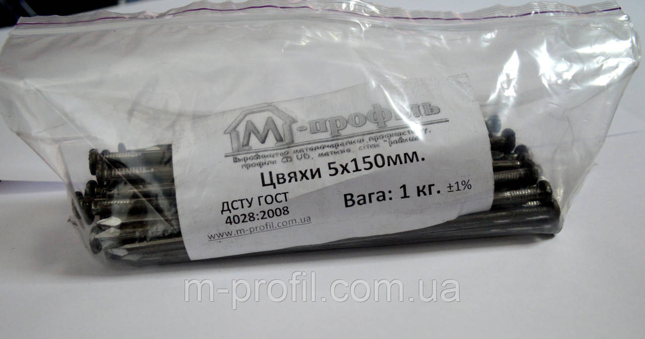 Гвозди строительные 5,0 * 150 мм фасовка 1 кг
