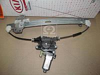 Привод стеклоподъемника стекла двери 30 вт (Mobis). 834021G010