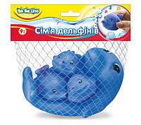 Набор игрушек для купания Семья дельфинов (украинская упаковка), BeBeLino (57092)