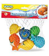 Набор игрушек для купания Цветные рыбки (украинская упаковка), BeBeLino (57090)