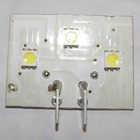 Плата LED-ламп для холодильника Snaige S571.055