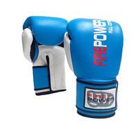 Перчатки боксерские FirePower (FPBG2) Blue