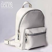 Белый рюкзак из кожи