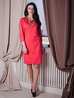 Стильное трикотажное платье с замком. Платье Челси коралл.