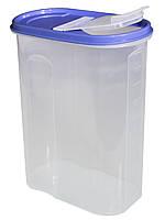 Емкость пластиковая Ucsan 2400мл для хранения продуктов