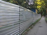 Аренда  ограждений и ворот, фото 1
