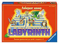 Лабиринт юниор, настольная игра, Ravensburger (21093)