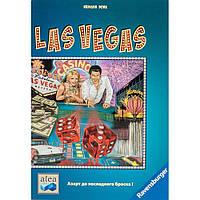 Лас Вегас, настольная игра, Ravensburger (26613)