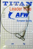 Поводок спиннинговый AFW титановый