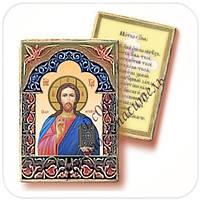 """Набор для декупажа """"Христос Спаситель"""""""