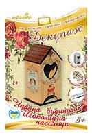 Чайный домик Шоколадное настроение, набор для декупажа Идейка (94506)