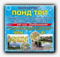 Биопрепарат для очистки прудов и закрытых водоемов Понд Трит