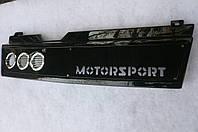 Решетка радиатора ВАЗ 2108 2109 2199 MotorSport