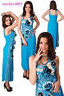 Сногсшибательное длинное платье