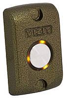 Кнопка выхода Vizit-500