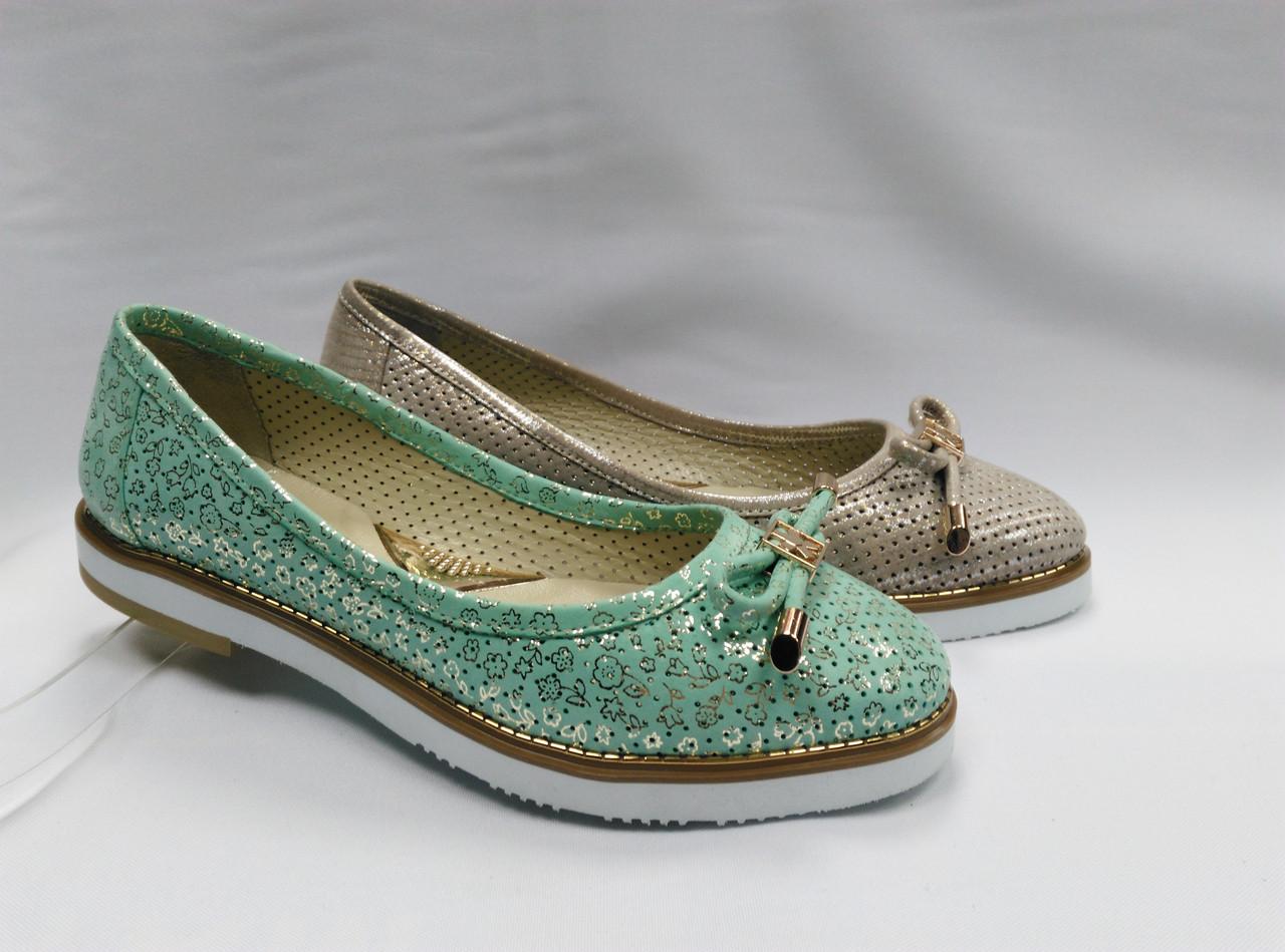 3c857d2f0 Кожаные балетки с перфорацией (2 цвета). Украина. - Women Shoe Shop в