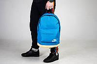 Рюкзак Nike  рюкзак женский школьный рюкзак мужской рюкзак