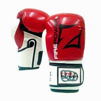 Перчатки боксерские FirePower (FPBGA3) Red