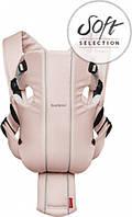Рюкзак-кенгуру BabyBjorn Original розово-серый