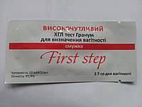 Тест на беременность ГРАНУМ ХГЛ (Сверхчувствительный блистер), Китай, фото 1