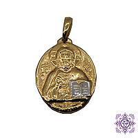 Золотой кулон (Ладанка)