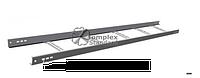 Лоток кабельный для прокладки кабельных трасс НЛ-5