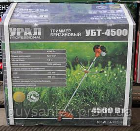 Бензокоса Урал 4,500 Вт (1 диск /1 бабина)
